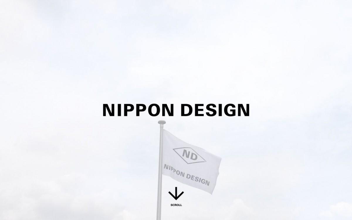 日本デザイン株式会社の制作実績と評判 | 東京都目黒区のホームページ制作会社 | Web幹事