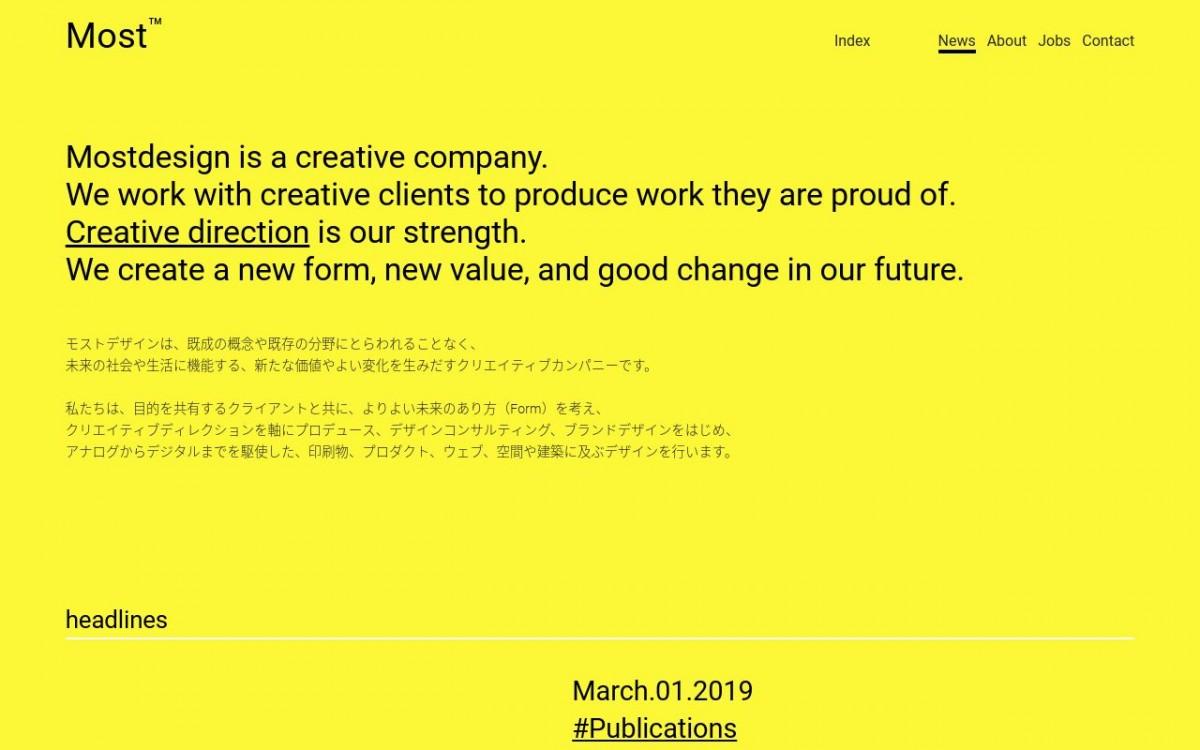 株式会社モストデザインの制作情報 | 東京都杉並区のホームページ制作会社 | Web幹事