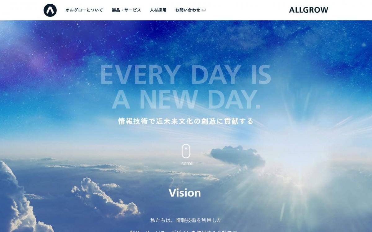 オルグロー株式会社の制作情報 | 東京都渋谷区のホームページ制作会社 | Web幹事