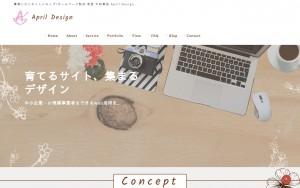 April Design