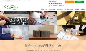 株式会社インフィニマム
