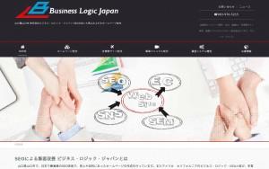 株式会社ビジネス・ロジック・ジャパン