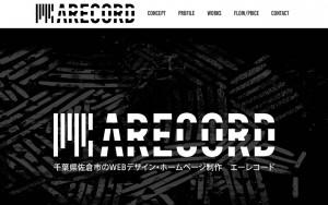 ARECORD