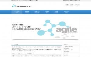 株式会社アジャイル開発