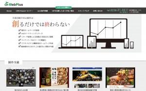 株式会社川島印刷