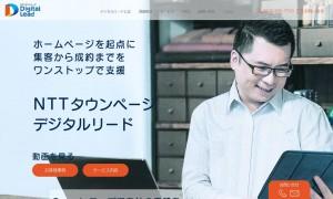 NTTタウンページ株式会社