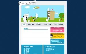 UtilityFactory