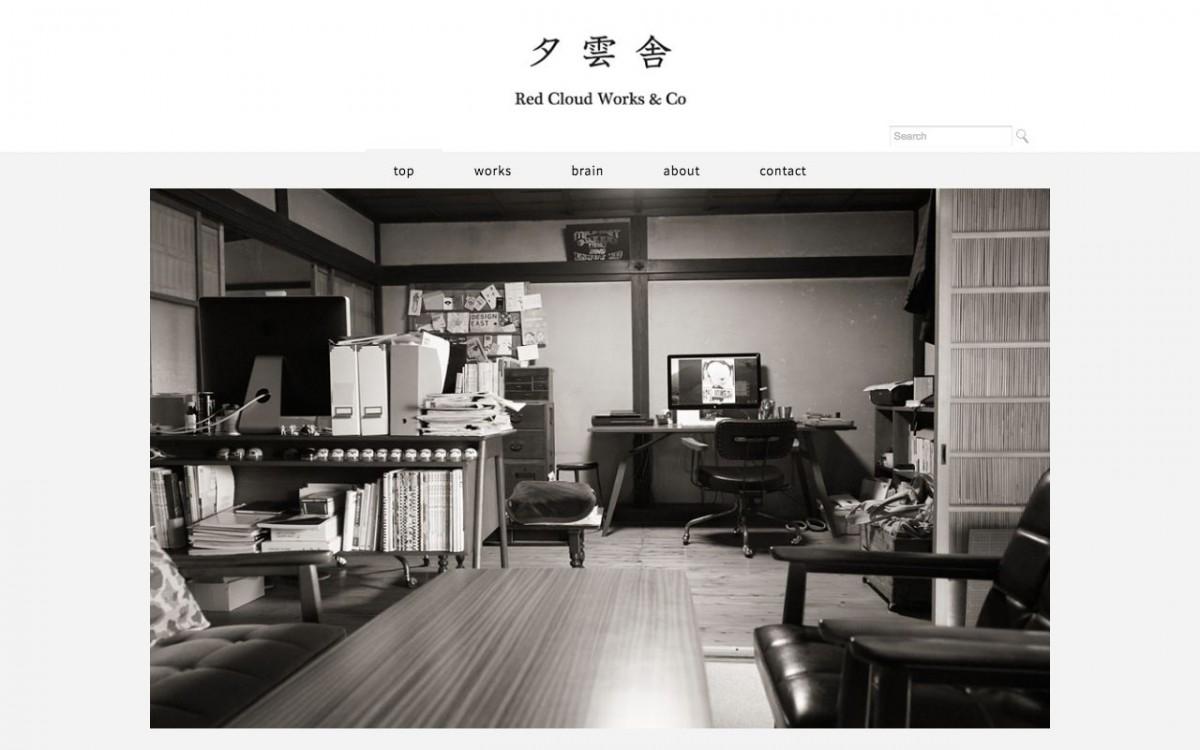 夕雲舎株式会社の制作情報 | 兵庫県のホームページ制作会社 | Web幹事