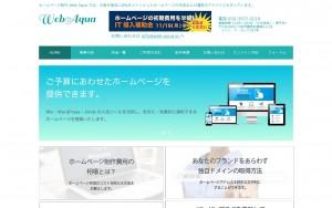 Web Aqua