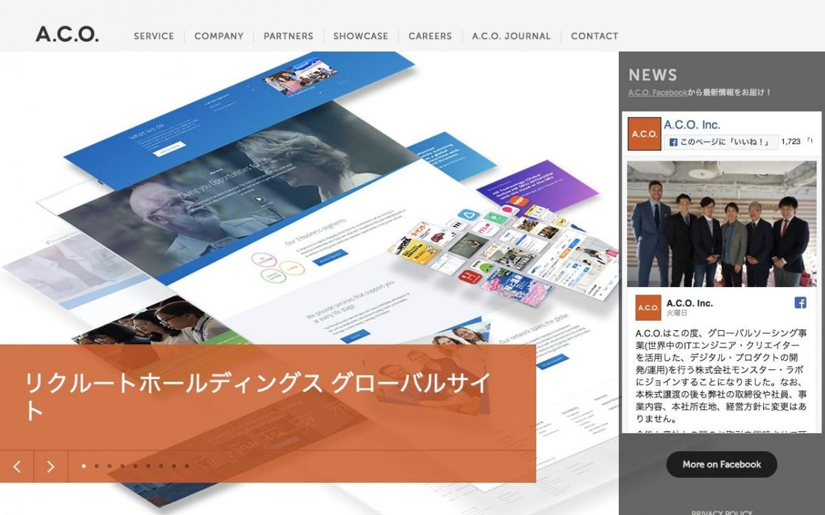 株式会社A.C.O.の制作情報   東京都品川区のホームページ制作会社   Web幹事