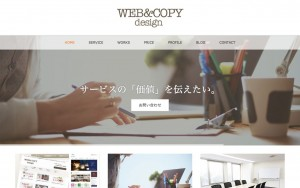 WEB & COPY design