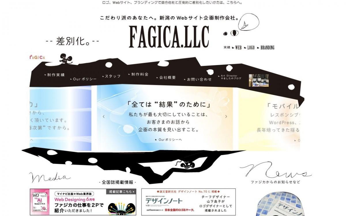 合同会社ファジカの制作情報 | 新潟県のホームページ制作会社 | Web幹事