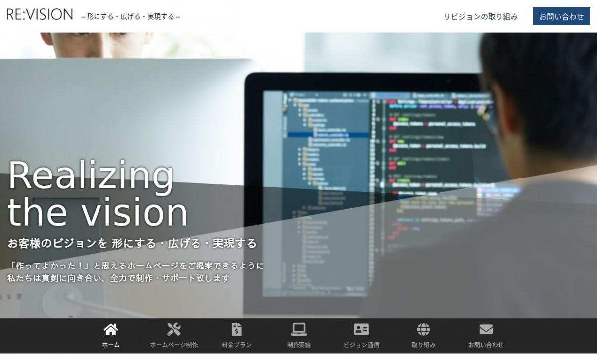 株式会社インクラフトの制作実績と評判 | 滋賀県のホームページ制作会社 | Web幹事