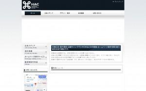 HAC北陸宣伝株式会社