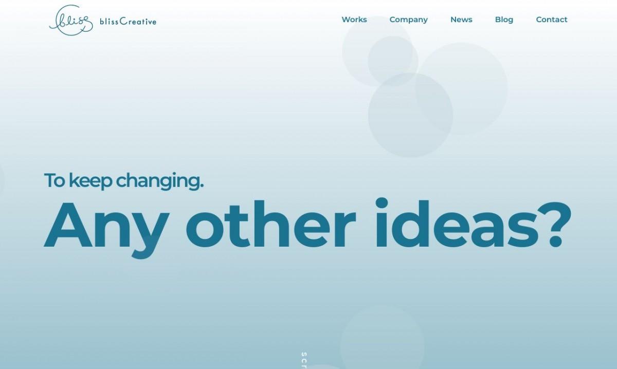 株式会社blissCreativeの制作実績と評判 | 大阪府のホームページ制作会社 | Web幹事