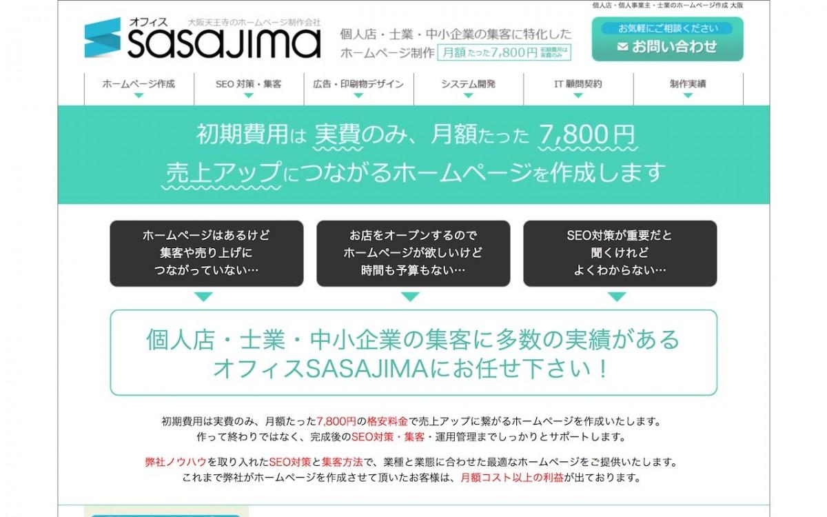 オフィスSASAJIMAの制作情報 | 大阪府のホームページ制作会社 | Web幹事