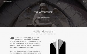 TARACOHOUSE