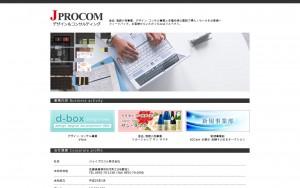 ジェイプロコム株式会社