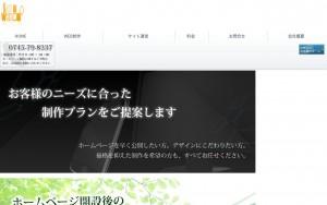 SayWeb
