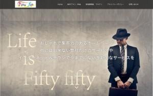 株式会社Fifty fifty