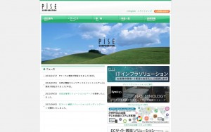 ピセ株式会社