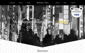 株式会社ミタックス