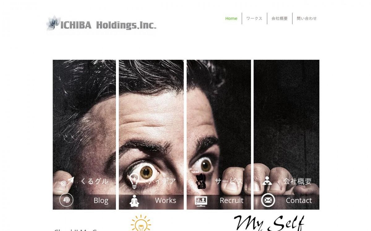 株式会社市場ホールディングスの制作情報 | 福岡県のホームページ制作会社 | Web幹事