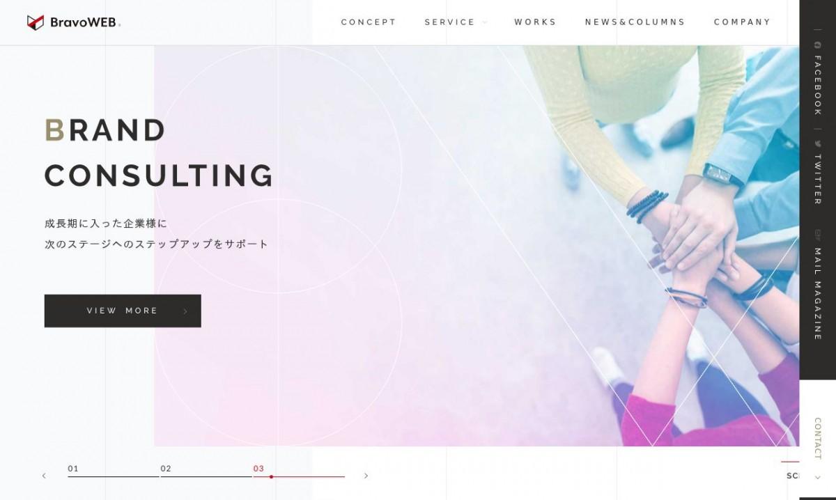株式会社フィールビーの制作実績と評判 | 東京都渋谷区のホームページ制作会社 | Web幹事