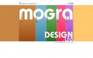有限会社MOGRA DESIGN