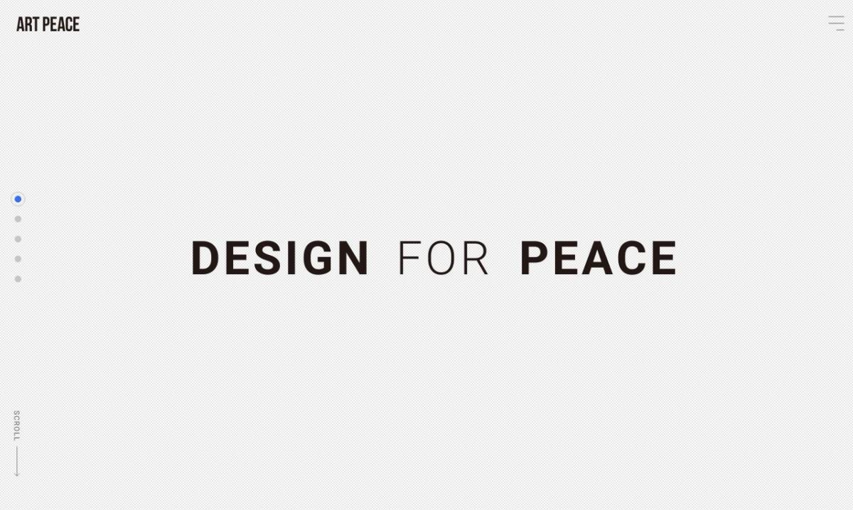 株式会社アートピースの制作実績と評判   東京都渋谷区のホームページ制作会社   Web幹事