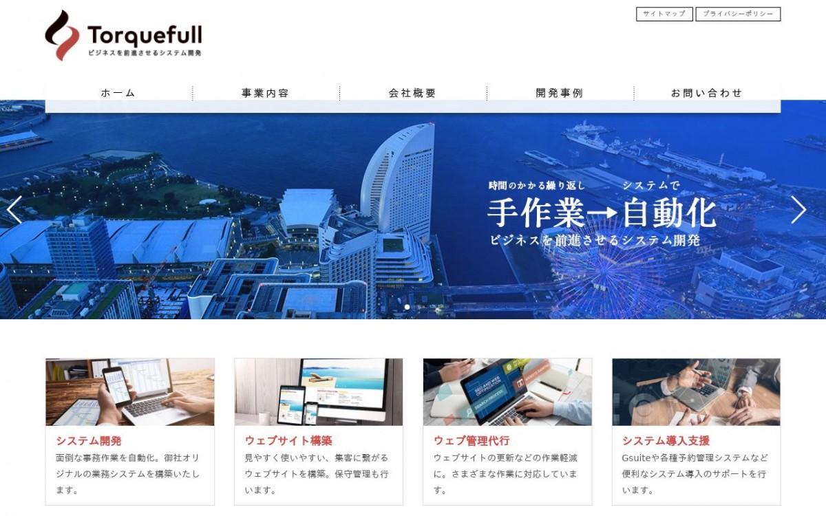 株式会社トルクフルの制作情報   神奈川県のホームページ制作会社   Web幹事