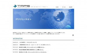 株式会社 タップス