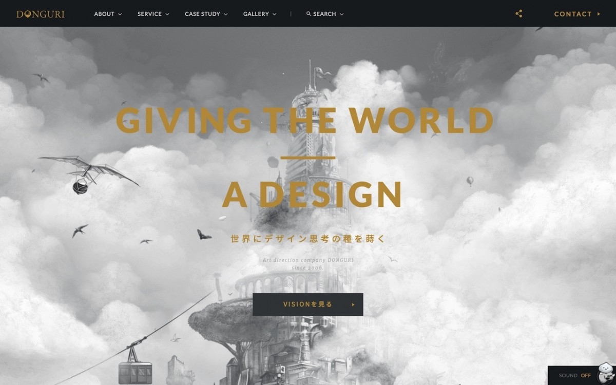 株式会社ドングリの制作情報 | 東京都北区のホームページ制作会社 | Web幹事