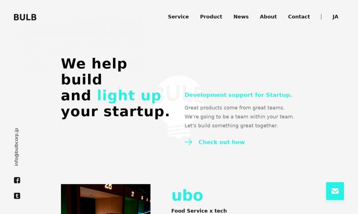 BULB株式会社の制作情報 | 北海道のホームページ制作会社 | Web幹事