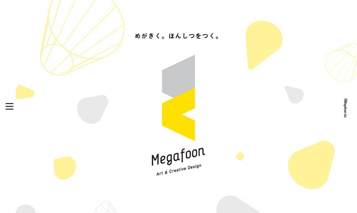 株式会社メガホン / Megafoon inc.の制作実績と評判 | 大阪府のホームページ制作会社 | Web幹事