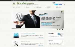 株式会社創-networks