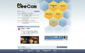 BeeCom株式会社
