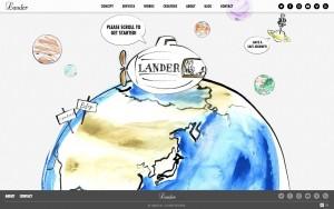 Lander株式会社