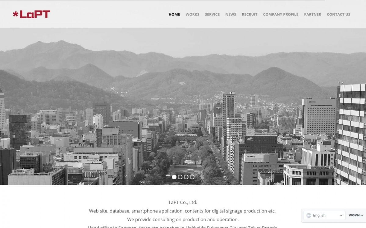 株式会社ラプトの制作実績と評判 | 北海道のホームページ制作会社 | Web幹事