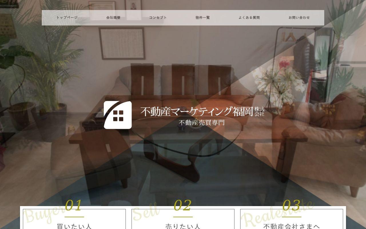アダプター株式会社の実績 - 株式会社不動産マーケティング福岡