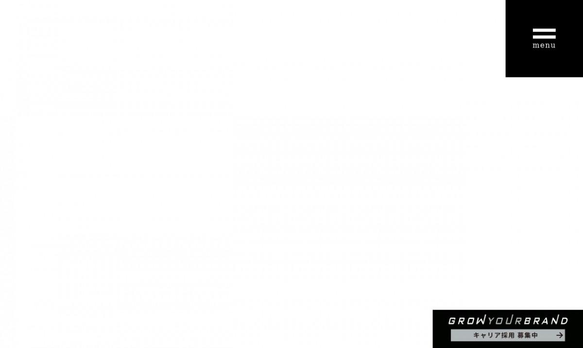 UNIIDEO株式会社の制作実績と評判 | 東京都目黒区のホームページ制作会社 | Web幹事