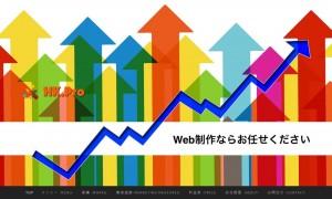 HK.Pro株式会社| 集客・SEOに強いWeb制作と豊富な集客施策・運用が得意領域