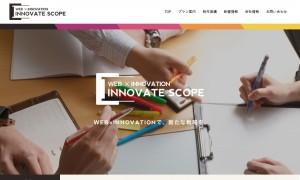 イノベートスコープ株式会社