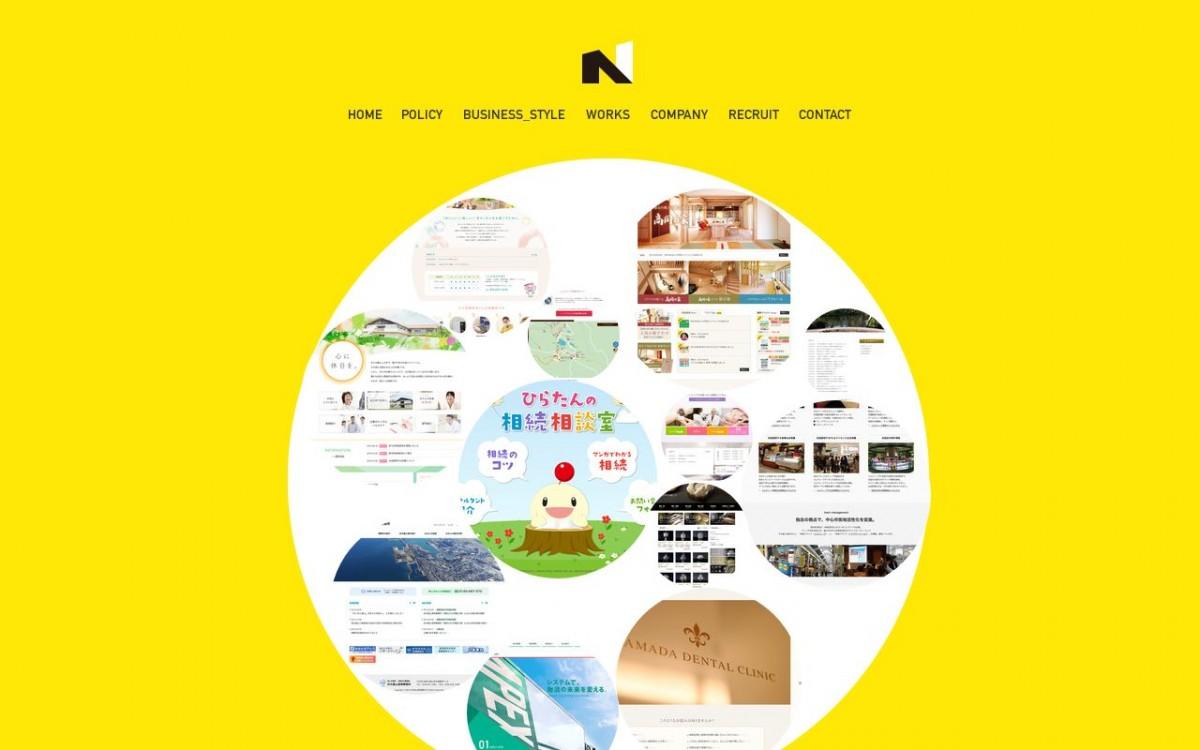 株式会社ネットワールドの制作実績と評判 | 富山県のホームページ制作会社 | Web幹事