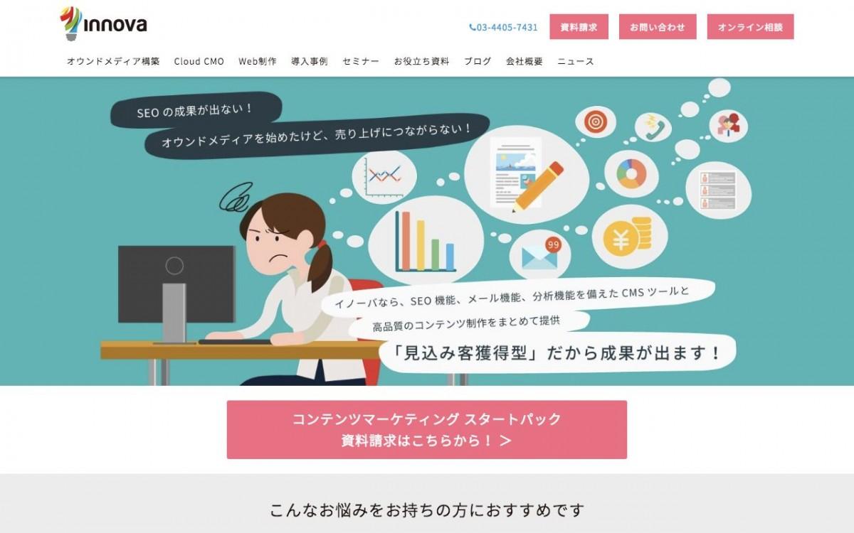 株式会社イノーバの制作情報 | 東京都文京区のホームページ制作会社 | Web幹事