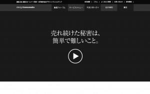 株式会社デザイントランスメディア