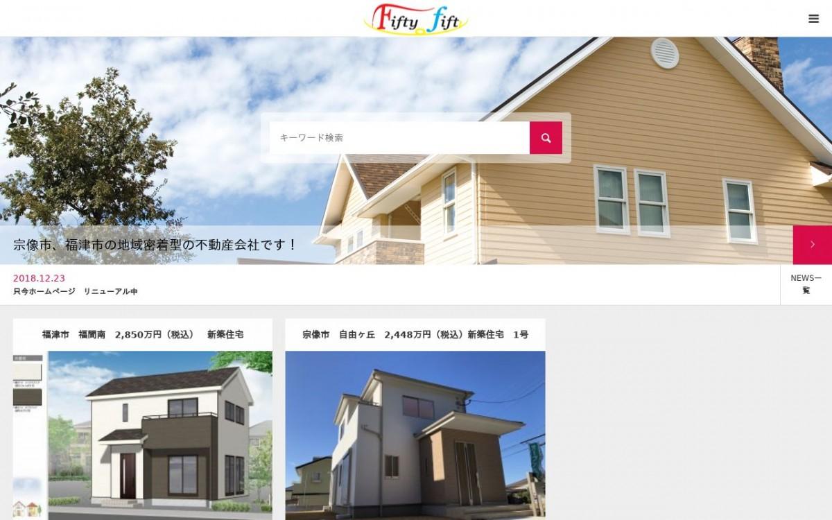 株式会社Fifty fiftyの制作情報 | 福岡県のホームページ制作会社 | Web幹事