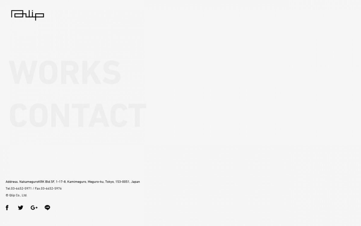 株式会社クリップの制作実績と評判 | 東京都目黒区のホームページ制作会社 | Web幹事