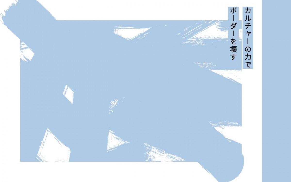 株式会社CINRAの制作情報 | 東京都渋谷区のホームページ制作会社 | Web幹事
