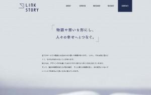 株式会社LinkStory